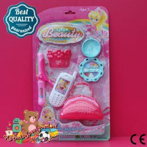 Beauty Fashion Set